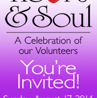 Santa Cruz Mountains Art Center's Heart & Soul Celebration